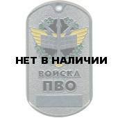 Жетон 4-6 Войска ПВО металл