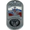 Жетон 3-11 Россия ВС Железнодорожные войска металл