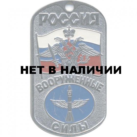 Жетон 3-19 Россия ВС Космические войска металл