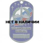 Жетон 4-14 Космические войска металл