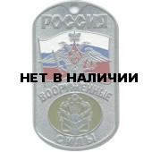 Жетон 3-20 Россия ВС Инженерные войска металл