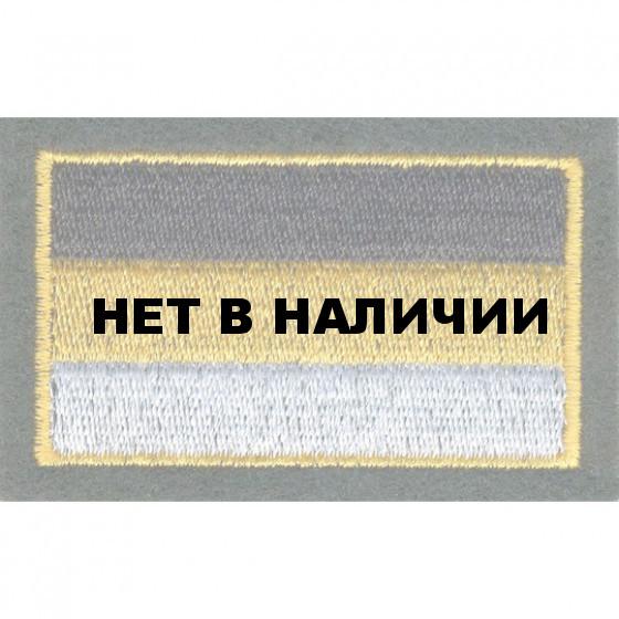 Нашивка на рукав Флаг Имперский 30Х55 мм вышивка шелк