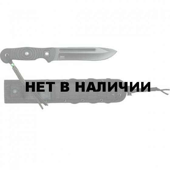 Нож Maximus сталь AUS8 (Kizlyar Supreme)