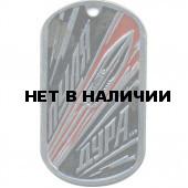 Жетон 10-19 Пуля-дура металл