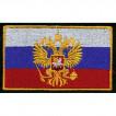 Нашивка на рукав Флаг РФ герб 55х90мм вышивка люрекс