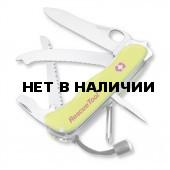 Нож Victorinox 0.8623.MWN