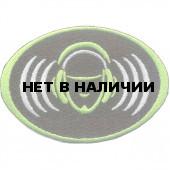 Термонаклейка -0174.1 Голова в наушниках вышивка