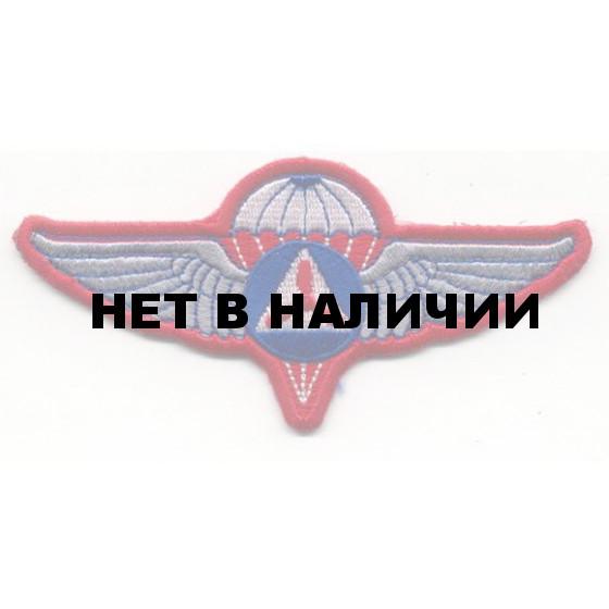 Термонаклейка -0230 Крылья Алабамы вышивка