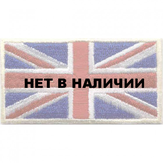 Термонаклейка -0262 Флаг Англии вышивка