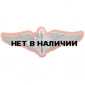 Термонаклейка -0595 Крылья с пропеллером вышивка