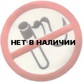 Термонаклейка -0651 No smoking вышивка