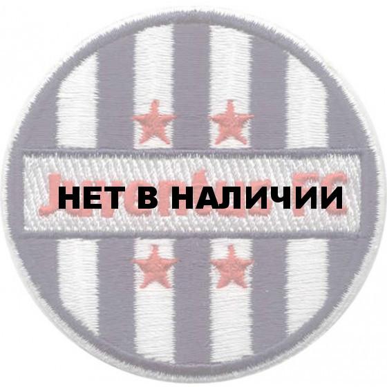 Термонаклейка -0813 Juventus FC вышивка