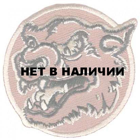 Термонаклейка -1300 Гиена вышивка