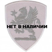 Термонаклейка -1312 Мичиганская Национальная гвардия вышивка