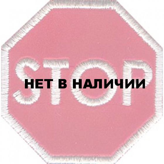 Термонаклейка -1462 СТОП вышивка