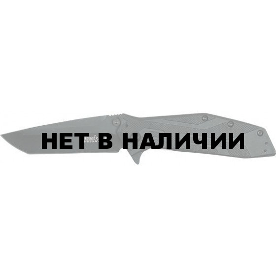 Нож складной Brawler сталь 8Cr13MoV (Kershaw)