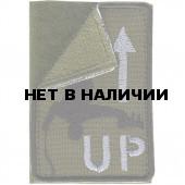Нашивка на рукав UP хаки с липучкой вышивка шелк