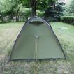 Палатка Optimus 3 зеленый