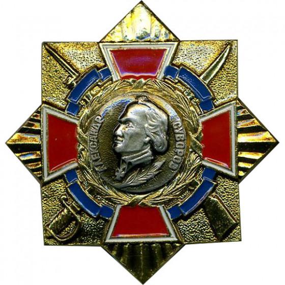 Нагрудный знак Александр Суворов металл