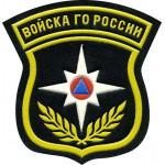 Нашивка на рукав Войска ГО России пластик