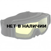Очки защитные со сменными фильтрами Osprey Track