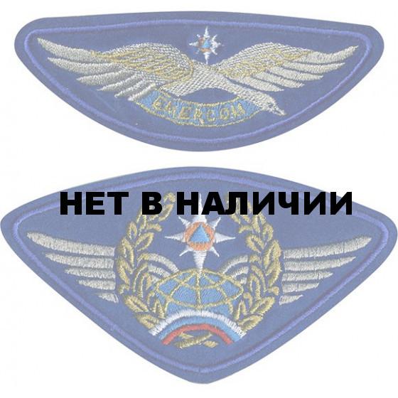 Нашивка на тулью Авиация МЧС (комплект) вышивка люрекс