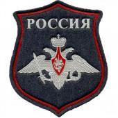 Нашивка на рукав фигурная ВС РФ МО на шинель вышивка люрекс