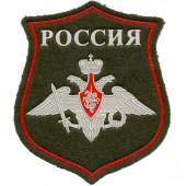 Нашивка на рукав фигурная ВС РФ МО полевая вышивка люрекс