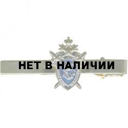 Зажим для галстука Следственный комитет женский металл
