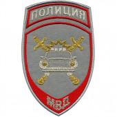 Нашивка на рукав Полиция Госавтоинспекция МВД России парадная серая вышивка люрекс