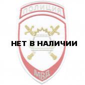 Нашивка на рукав Полиция Госавтоинспекция МВД России парадная белая вышивка люрекс