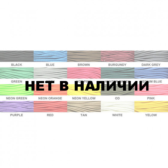 Паракорд ATWOODROPE 550 PARACHUTE CORD 30м hot pink