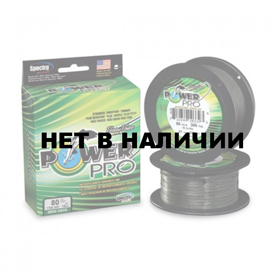Леска плетеный шнур POWERPRO MOSS GREEN 0,13 (135м.)