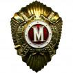 Нагрудный знак Классность р/с МВД Мастер металл