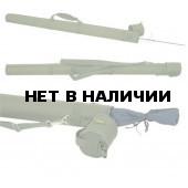 Тубус для спиннингов 98см КВ-14
