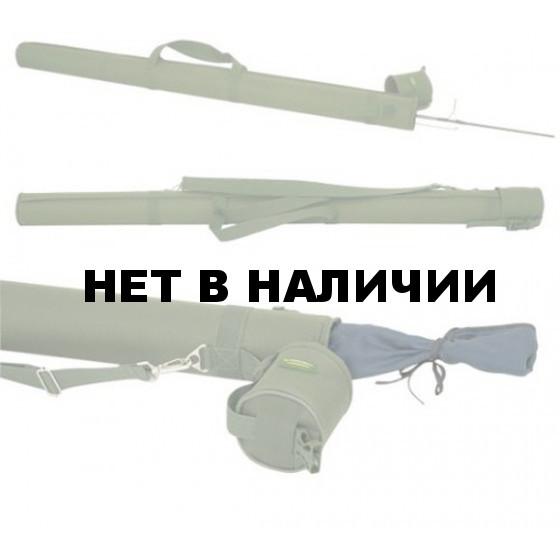 Тубус для спиннингов 160см КВ-15а