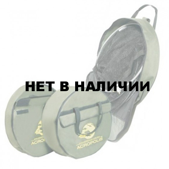 Чехол для садка ЧДС-2