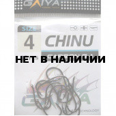 Крючки GAIYA CHINU