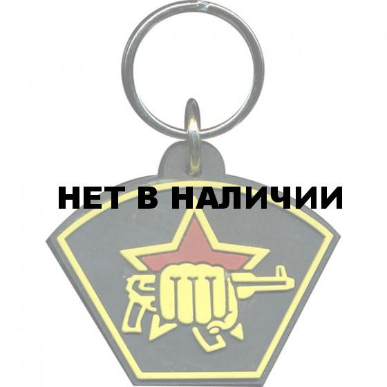 Брелок Подразделение специального назначения Кулак с автоматом р