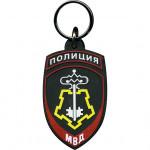Брелок Полиция Вневедомственная охрана МВД России резинопластик