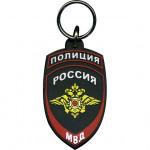 Брелок Полиция Россия МВД резинопластик