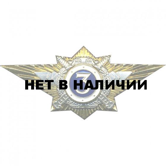 Нагрудный знак Классность о/с МВД 3 металл