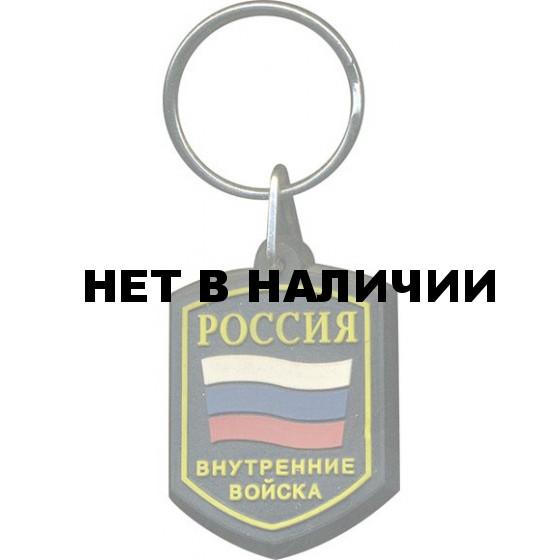 Брелок Россия Внутренние войска флаг пятигранник резинопластик