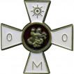 Магнит Крест атамана Семенова металл