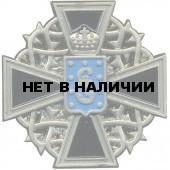 Магнит Крест За Екатерининский поход металл
