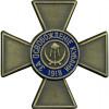 Магнит Крест За освобождение Кубани 1918 металл