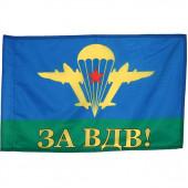 Флаг ВДВ СССР ЗА ВДВ