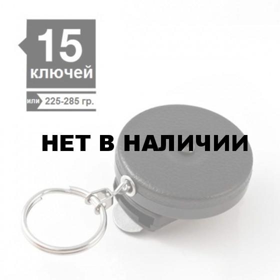 Ретрактор KEY-BAK #4B цепь 60см черный винил