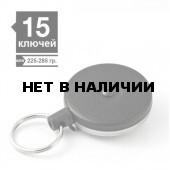 Ретрактор KEY-BAK #485B-HDK кевлар 120см черный винил