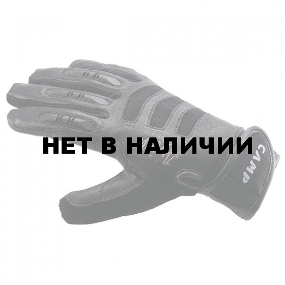 Перчатки Axion M (Camp)